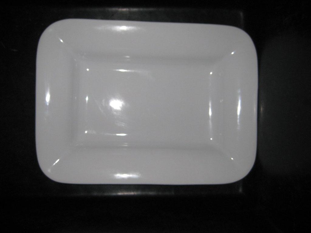 Shallow Sided Platter Oblong
